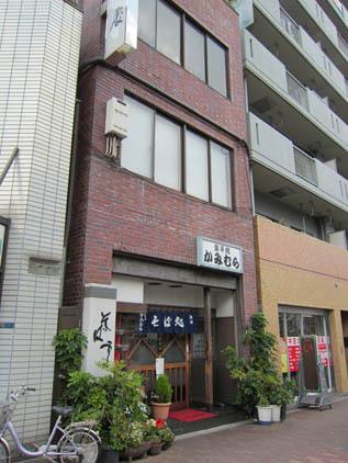 IMG_0255かみむら.jpg