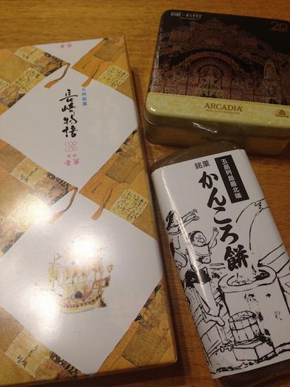IMG_1437長崎物語&かんころ餅.jpg