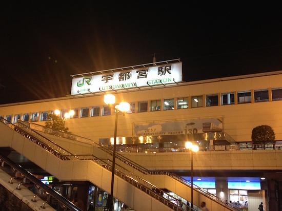 IMG_2791宇都宮駅.JPG