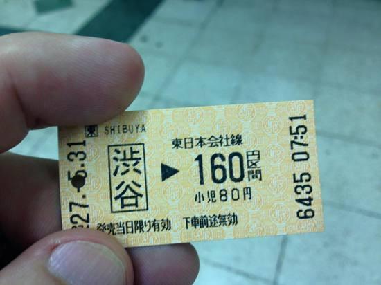 img_01切符.jpg