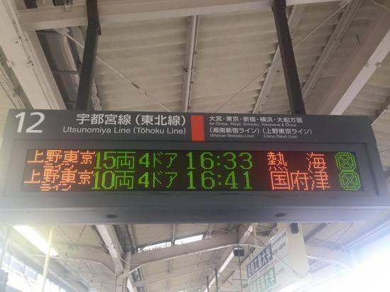 img_33上野東京ライン.jpg