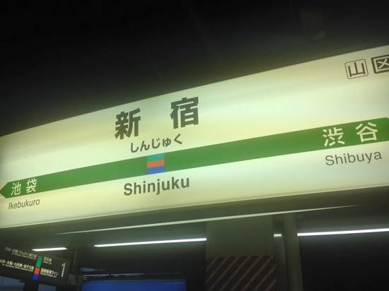 img_39新宿.jpg