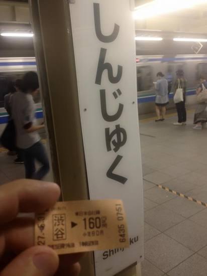 img_40新宿.jpg