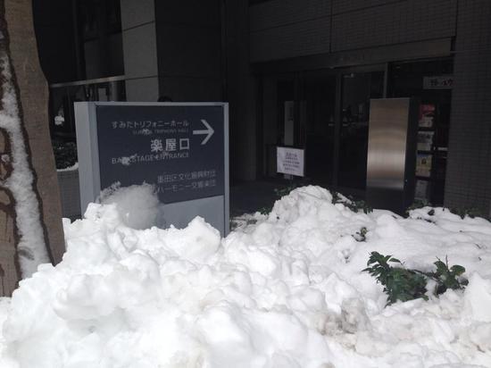 img_トリフォニー楽屋口.jpg