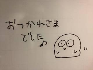 img_EFE#4_ぼへちゃん.jpg