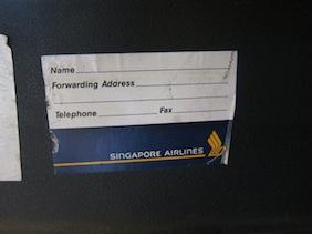 36e74df33c 24年使ったスーツケースとお別れ:【本家】音楽・読書・ときどき旅行日記 ...
