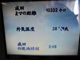 IMG_1328気温28度.JPG