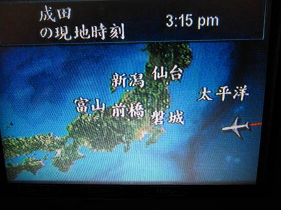 IMG_1342日本地図.JPG