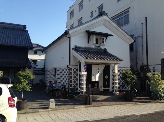 IMG_3385蔵シック館.jpg