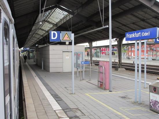IMG_4115フランクフルト駅ホーム.JPG