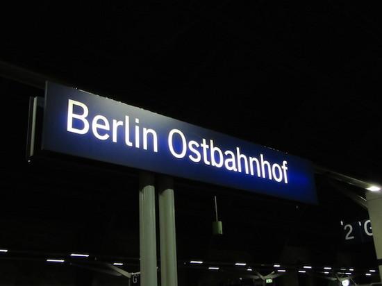 IMG_4122ベルリン東駅.JPG