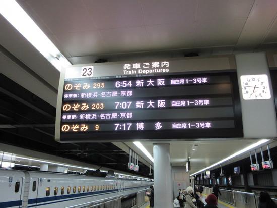 IMG_4485品川.JPG