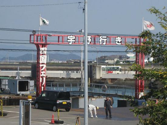 IMG_4763宇野行き.JPG
