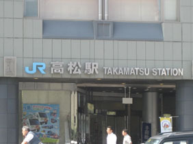 IMG_4776JR高松駅.JPG