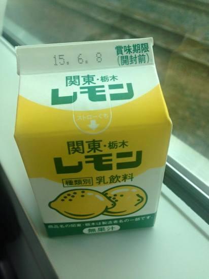 img_36関東レモン.jpg