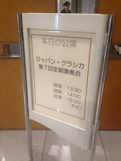 img_ジャパンクラシカ#7案内板.jpg