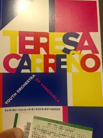 img_テレサ・カレーニョ・プログラム201511.jpg