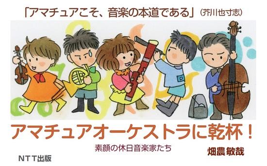 img_宣伝用ポップ.jpg